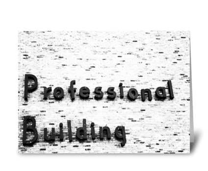 Professional Building greeting card