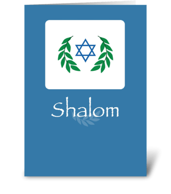 Passover Shalom greeting card