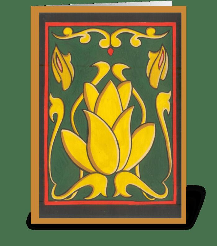 Ramadan, Pattern  greeting card