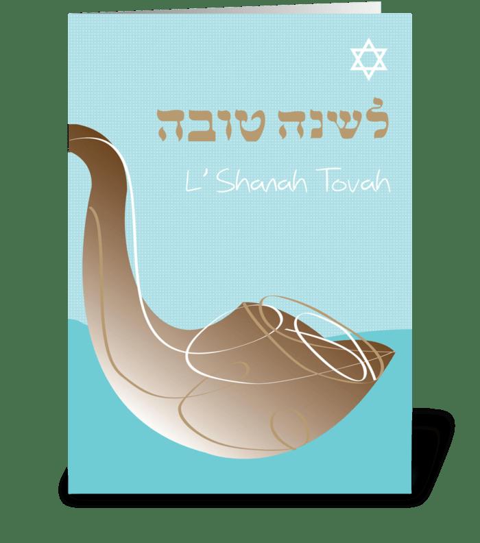 Soulful Shofar greeting card