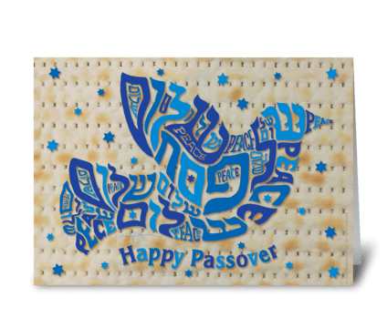 Passover Dove of Peace greeting card