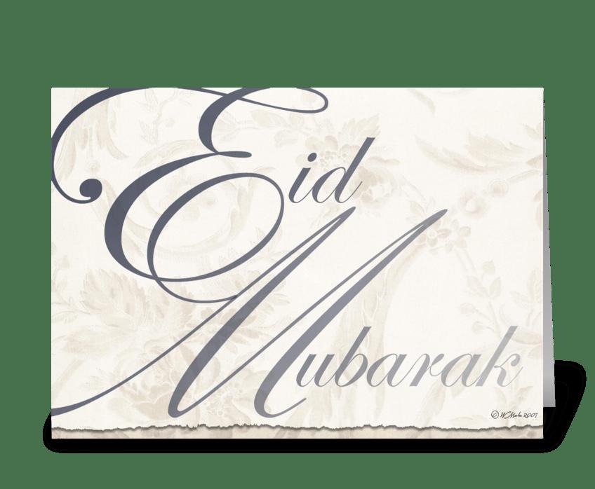 Eid Mubarak Greeting Card greeting card