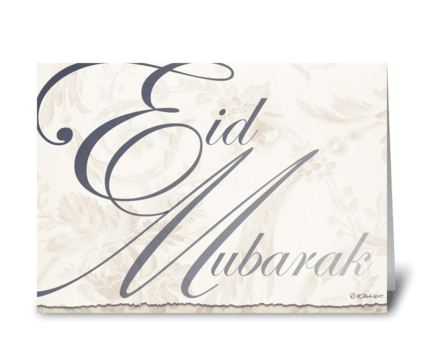 Eid Mubarak Greeting Card greeting card
