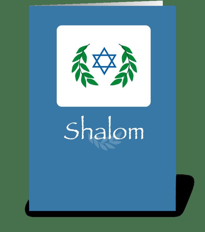Shalom on Rosh Hashanah greeting card