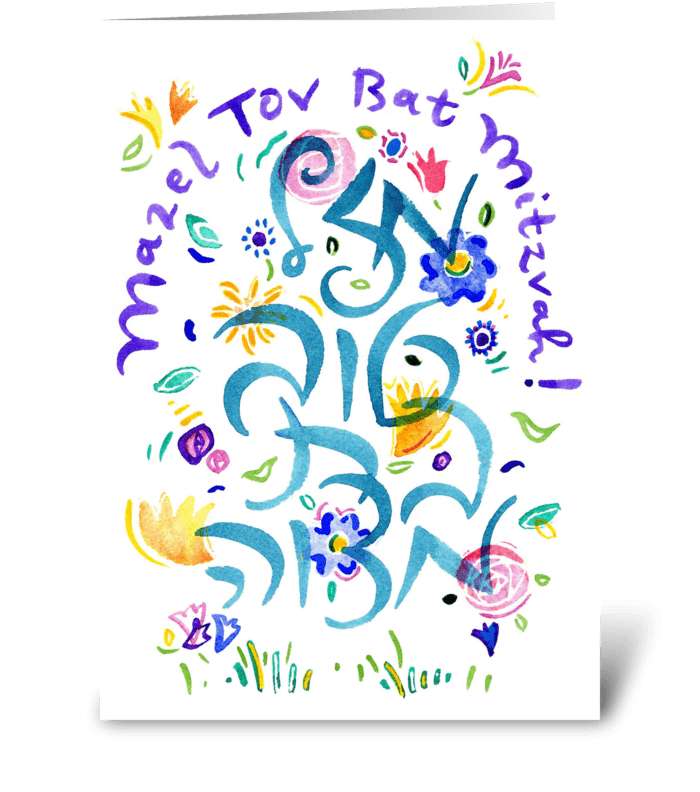 Bat Mitzvah 1 greeting card