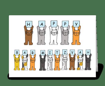 Happy Bar Mitzvah cute cats greeting card