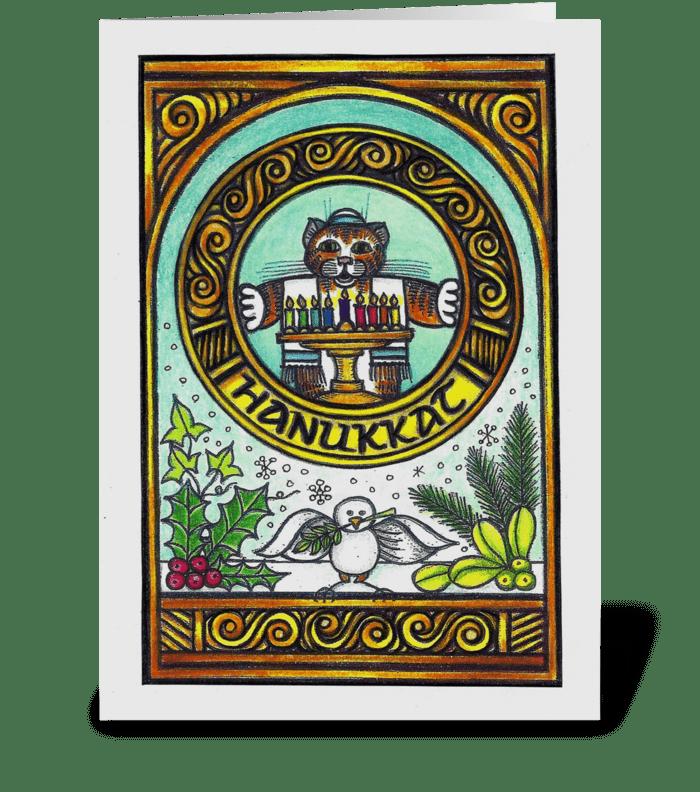 Hannukat greeting card