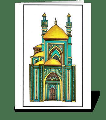 MUSLIM GENERAL OCCASION  CARD greeting card