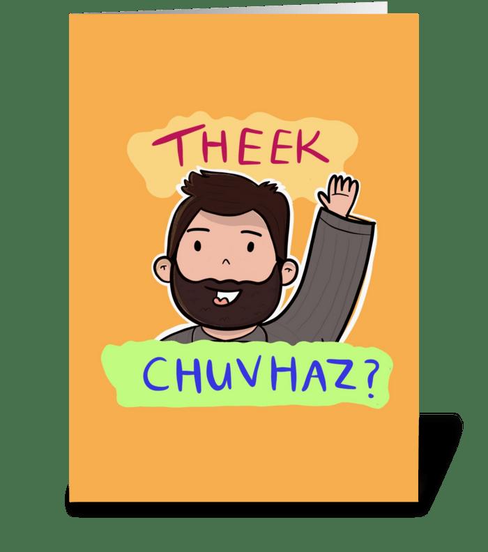 theek chuvaz? greeting card