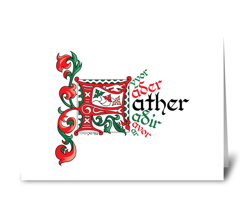 F is for Father greeting card