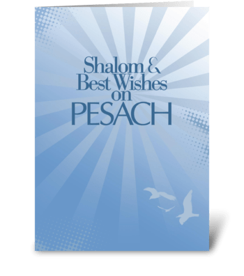 Passover Pesach Shalom, Blue Rays greeting card