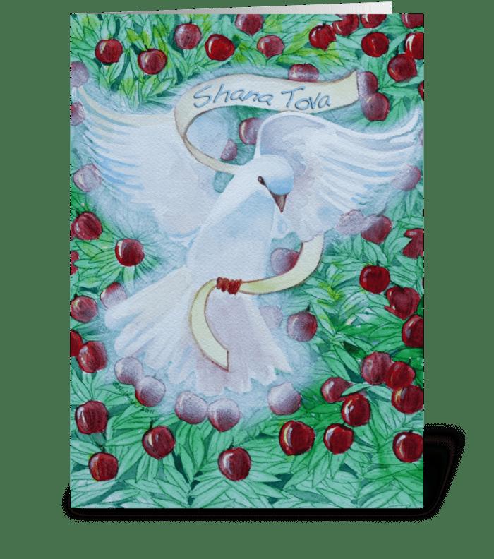 Shana Tova Dove with Apple Tree greeting card