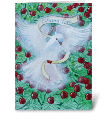 Shana Tova Dove with Apple Tree greeting card