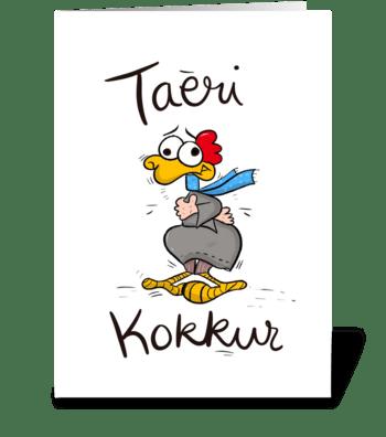 taeri kokkur greeting card