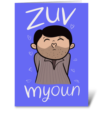Zuv myoun greeting card