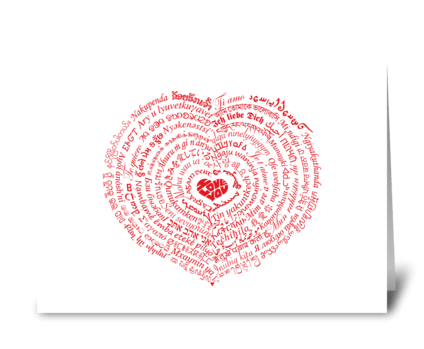 Wor(l)ds of Love greeting card