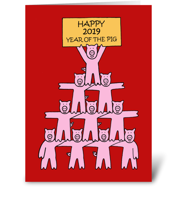 2019 Chinese New Year of the Pig greeting card