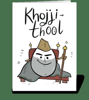 khojji thool greeting card