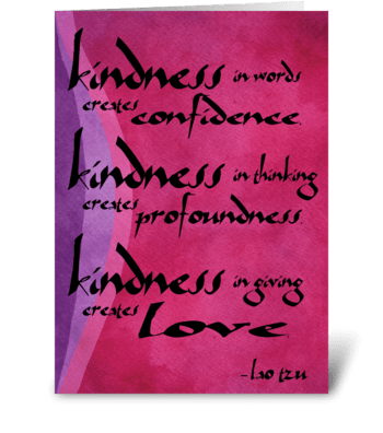 Lao Tzu Quote: Kindness greeting card
