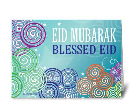 Eid Swirls greeting card