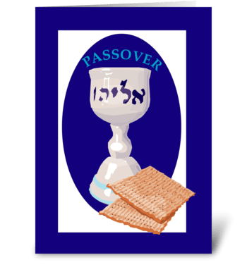 Passover Blue Cup and Matzo greeting card