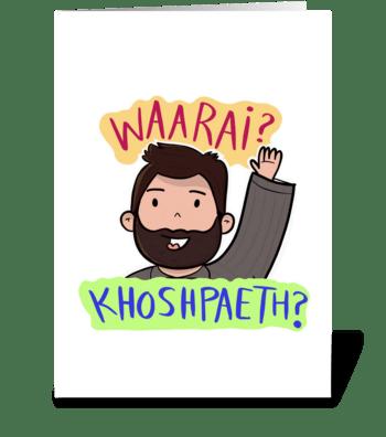 Warai Khoshpaeth greeting card