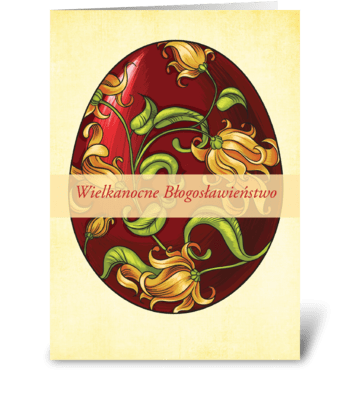 Polish Easter Religious Blessings, Egg  greeting card
