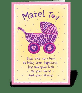 New Baby Girl Jewish Greeting Card greeting card