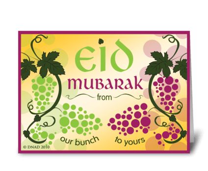 From Our Bunch To Yours Eid Card greeting card