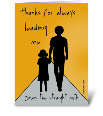 You lead me (daughter) greeting card