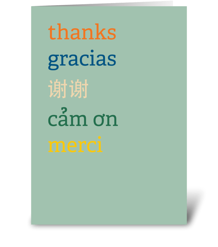 Thank You World greeting card