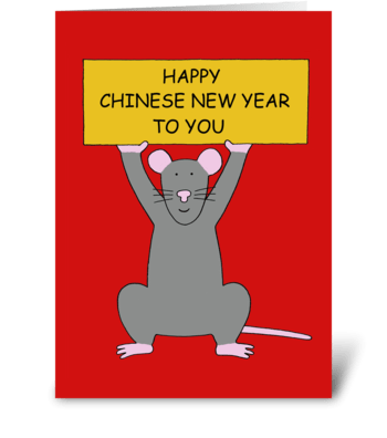 Chinese New Year of the Rat, 2020. greeting card
