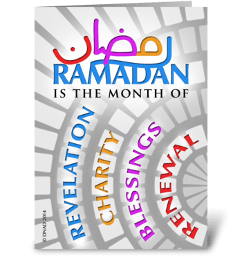 Ramadan is.. greeting card