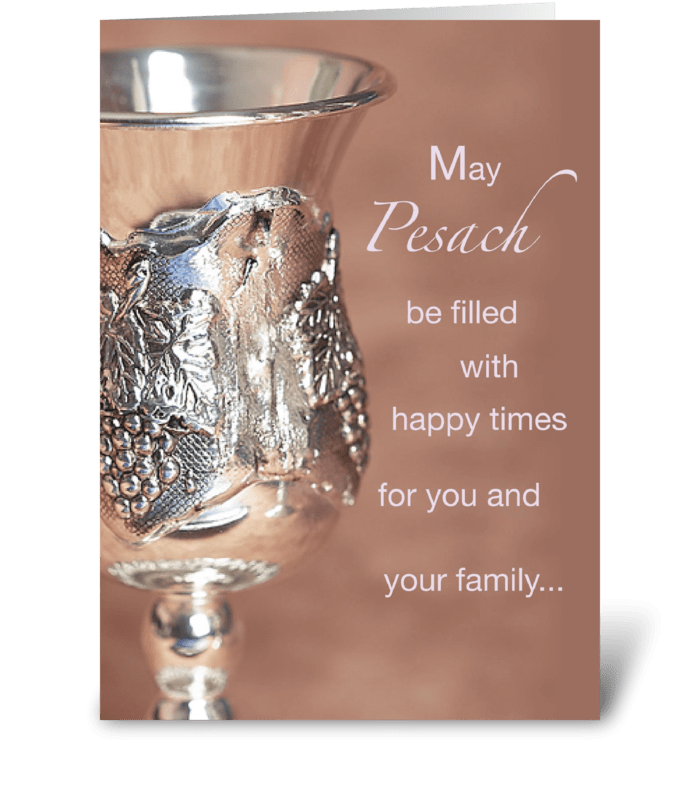 Passover Silver Cup greeting card