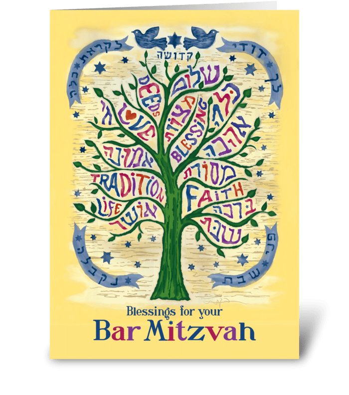 Bar mitzvah Tree of Blessing greeting card