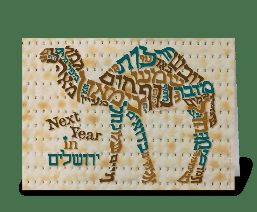 Next Year in Jerusalem greeting card
