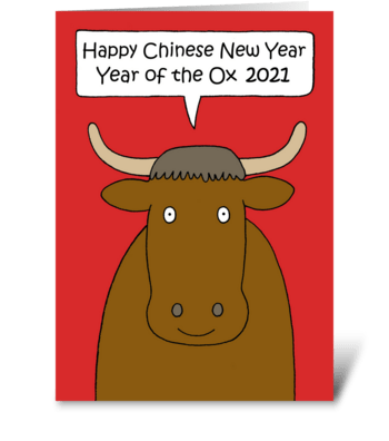 2021 Chinese New Year of the Ox greeting card