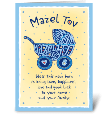 New baby BoyJewish Greeting Card greeting card