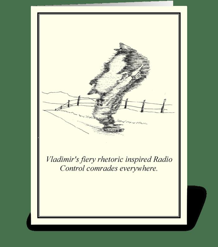 Vladimir greeting card