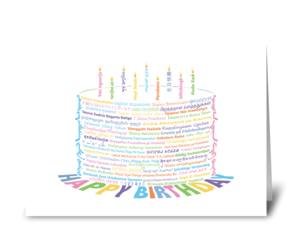 Wor(l)d Birthday Cake greeting card