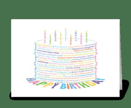 Wor(l)d Birthday Cake greeting card