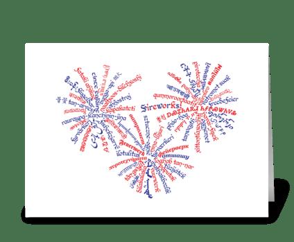 All-American Fireworks! greeting card