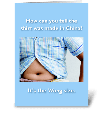 Wong Size (Version 2) greeting card