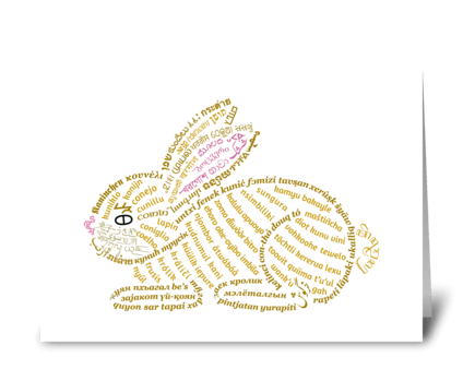Wor(l)d Rabbit greeting card