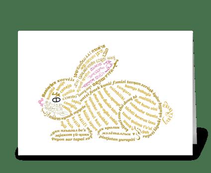 Wor(l)d Rabbit greeting card