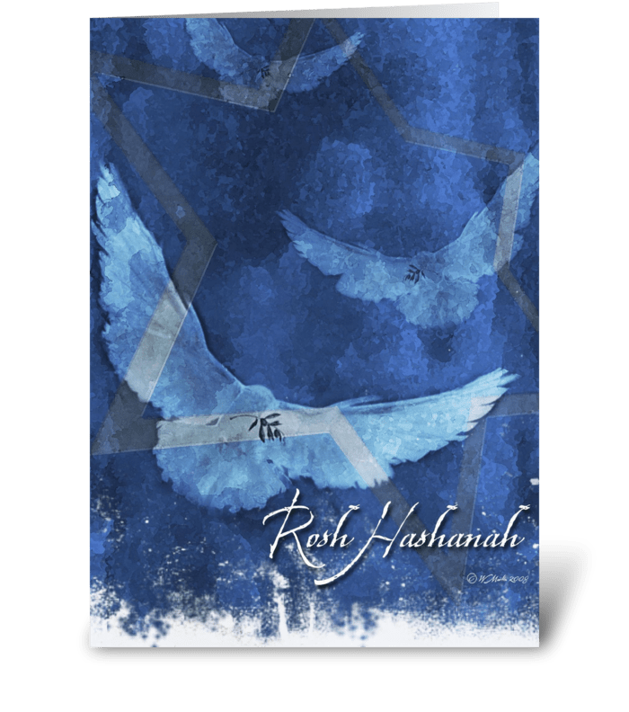 Rosh Hashanah Doves Greeting Card greeting card