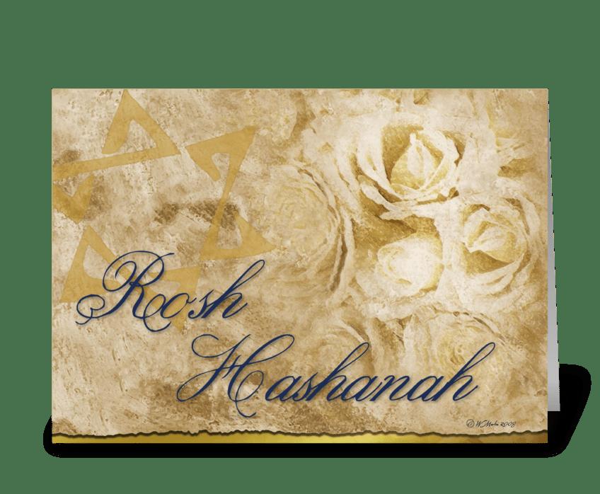 Rosh Hashanah Flowers Card greeting card