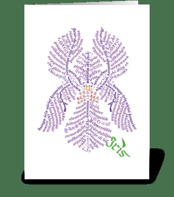 Wor(l)d Iris greeting card