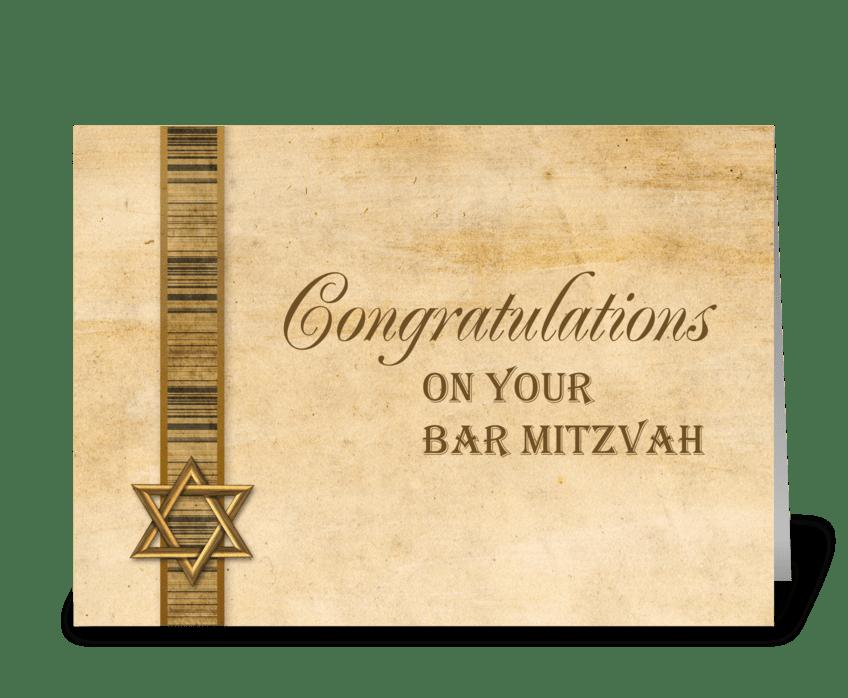 Gold Star, Bar Mitzvah Congratulations greeting card