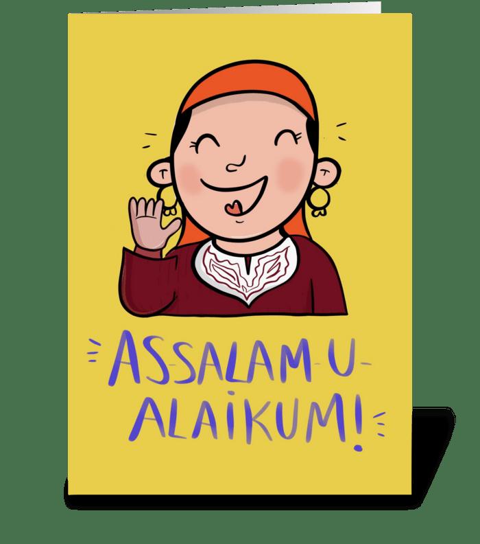 Asalamulalikum greeting card